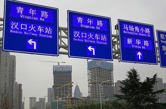 倒计时2天丨中国国际智能交通展齐普等你来!
